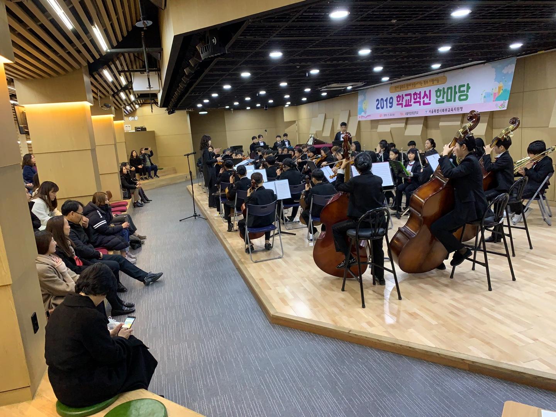 2019 학교혁신 한마당 실시