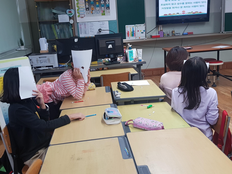 북부교육지원청-중국 웨이하이 초등학교 교실혁신 교사 수업교류를 위한 사전 수업공개