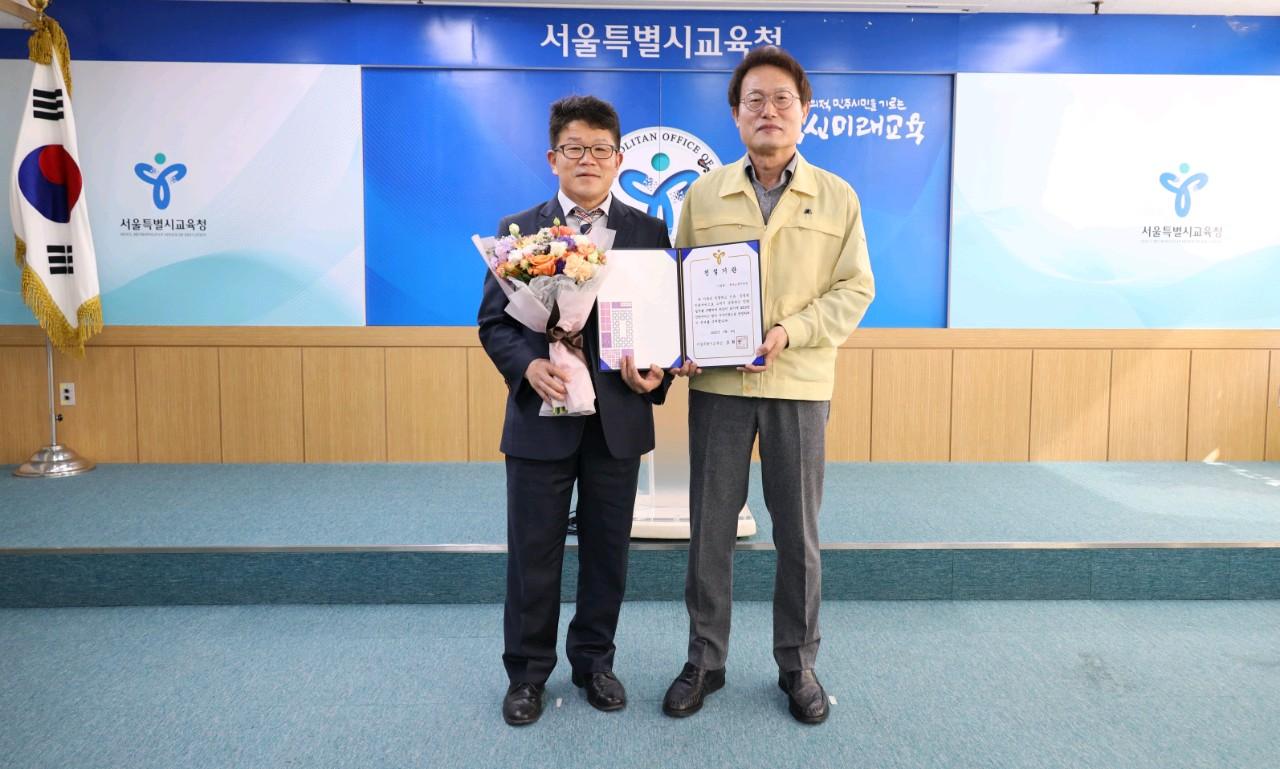 서울특별시북부교육지원청 2019년도 민원서비스 평가결과 우수기관 선정